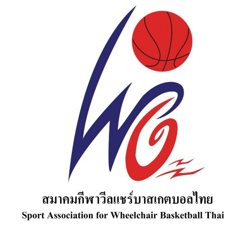 Sport Association for Wheelchair Basketball Thai