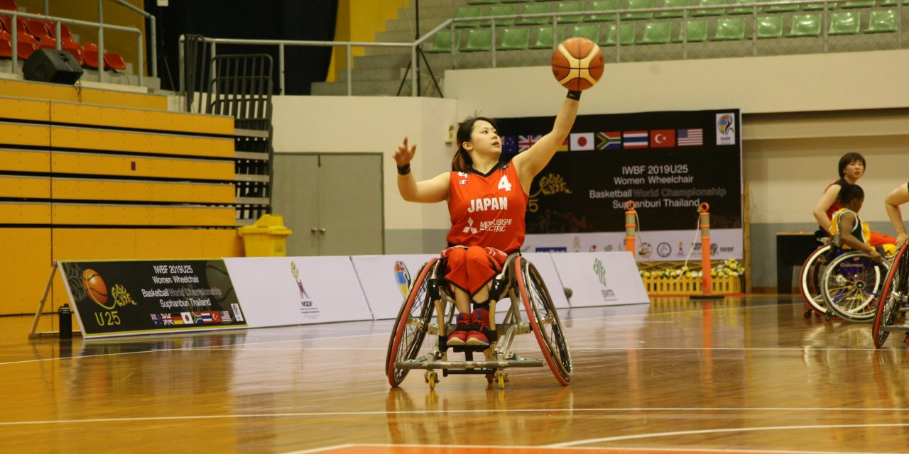 Japan get first win of Womens U25 World Championship