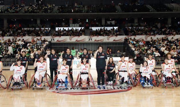Japanese team for the 2019 Women's U25 World Championship